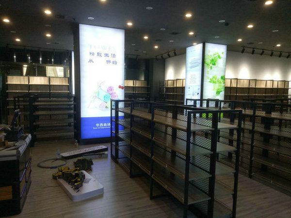 无锡滨湖区超市货架定做
